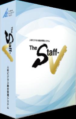 The Staff-V パッケージ画像